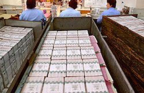 Резервный фонд России получит 402 миллиарда рублей