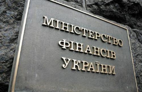Госдолг Украины превысил $70,5 млрд