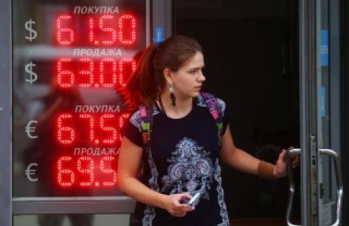 Минэкономразвития ожидает доллар по 61 рублю