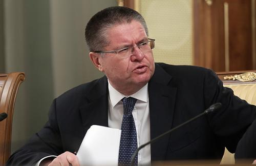 Улюкаев: Доля государства в капитальных вложениях сократится в два раза