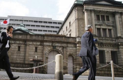 Инфляция в Японии снизилась до нулевого уровня