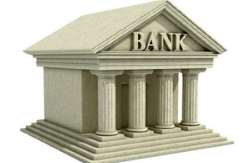 Банковские центры самообслуживания (2 часть)