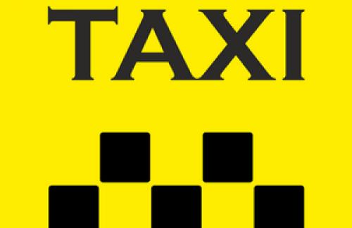 Услуги такси все-таки дорожают