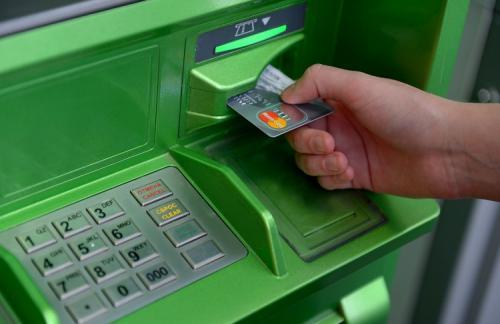 Пользуемся банкоматом правильно