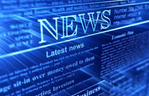 Рекомендации трейдерам по торговле на новостях