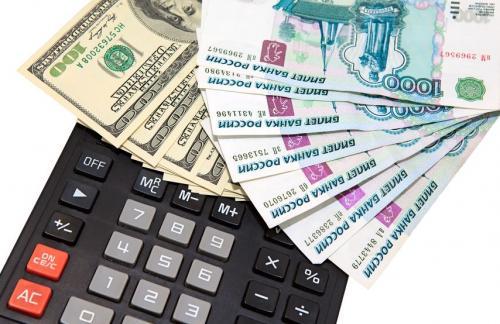 Рефинансирование кредитов. В чём выгода для заёмщика?