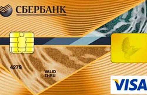 Сбербанк: карта виза и мастер карт