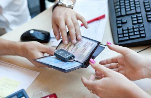 Получение кредита под залог ПТС