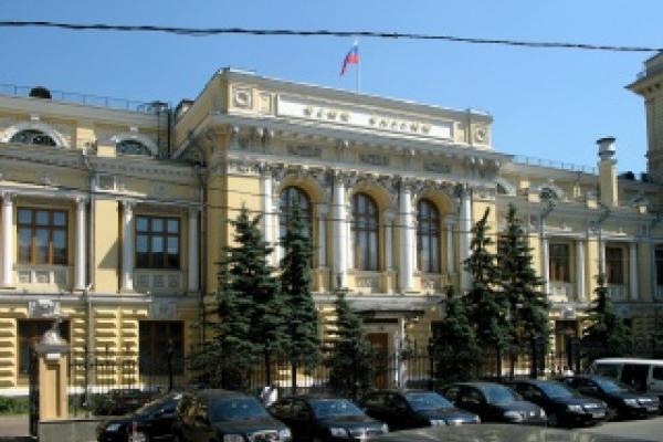 Банк России: к 2018 г. резервы достигнут $430 млрд
