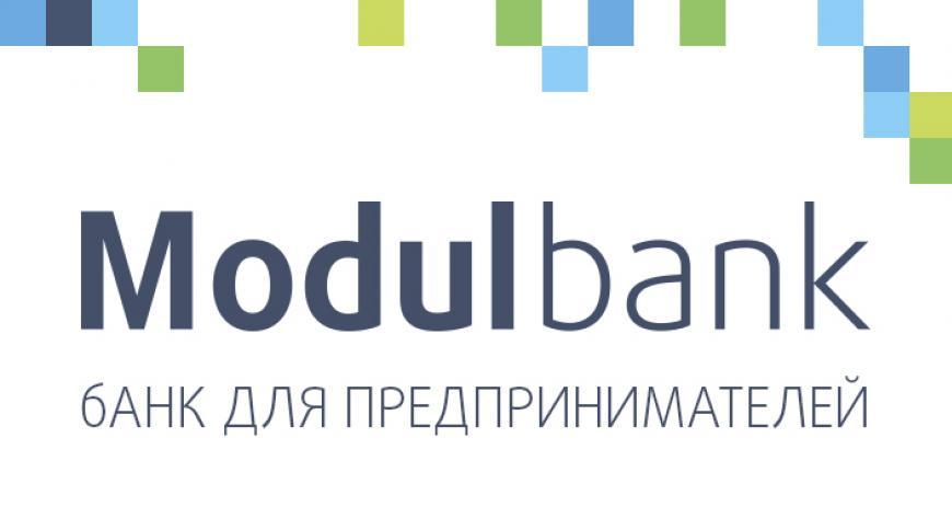 «Модульбанк» предлагает удобные условия открытия расчетного счета