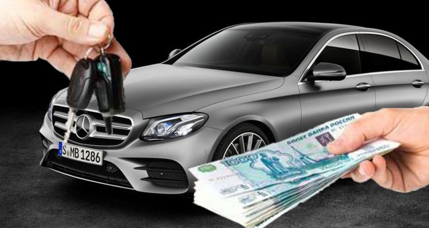 Получение денег под залог автомобильного транспорта
