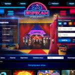 «Вулкан 24» - приятный отдых для ценителей игр в слоты