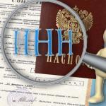 В каких случаях нужно проводить проверку партнера по ИНН