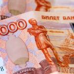 ЦБ России отказался отменять купюры в пять тысяч рублей