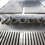 Moody's предсказывает спад ВВП России в 2015 году на 4%, в 2016 году — на 1%