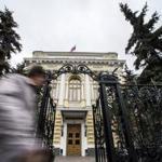 Банк России улучшил экономический прогноз на 2015 год