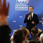 Медведев обещает не трогать налоговую систему до 2018 года