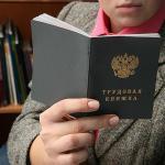 Путин подписал указ о сокращении штата госслужащих