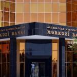 Золотовалютные резервы Азербайджана упали в 2,8 раза
