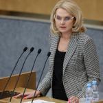 Голикова предупредила о превышении прогноза по инфляции