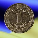 МВФ предсказал Украине 46% инфляции на конец года