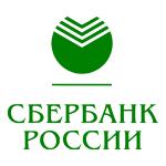 Аренда сейфов от Сбербанка России