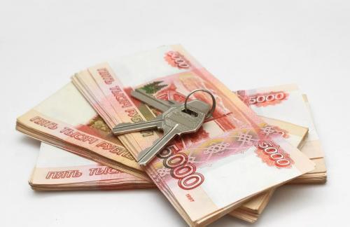 Срочный кредит под залог дома в Москве