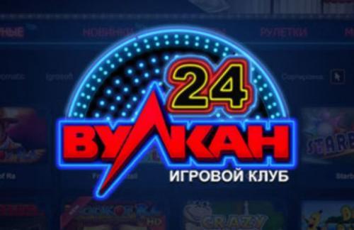 Знаменитые игровые автоматы из казино Вулкан 24