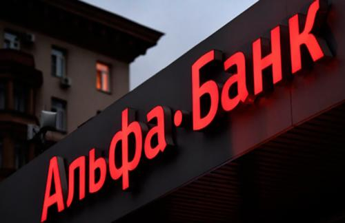 Как Альфа-Банк выбивает несуществующие долги и коррумпирует полицию и прокуратуру в Украине - расследование
