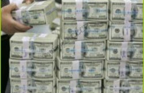 Буржуазные деньги