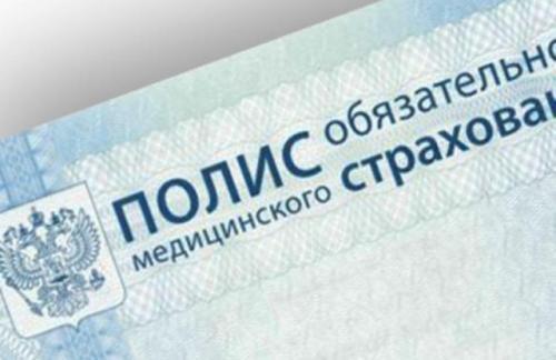 Дефицит бюджета ФОМС в 2015 г. — 65 млрд рублей