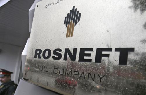 Юдаева: рубль может укрепиться из-за «Роснефти»