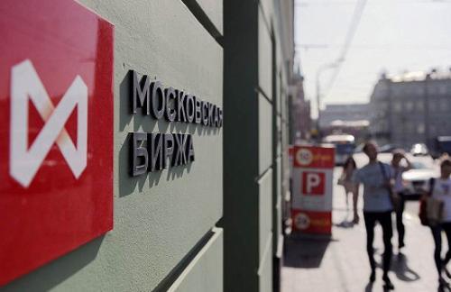 Российские индексы завершили торги в плюсе
