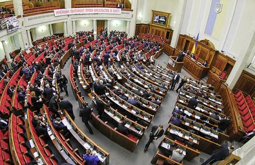 Верховная Рада сделала бессрочным мораторий на выплату России долга в 3 млрд долларов