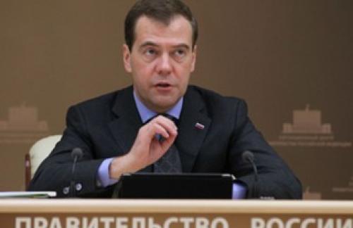 Медведев утвердил меры поддержки экономики в 2017 г.