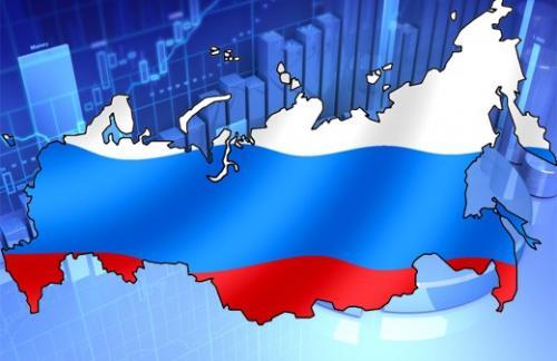 Спад экономики РФ за полгода не превысил одного процента