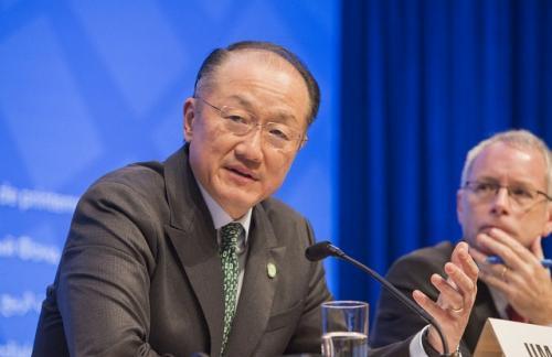 Всемирный банк снизил прогноз по мировой экономике