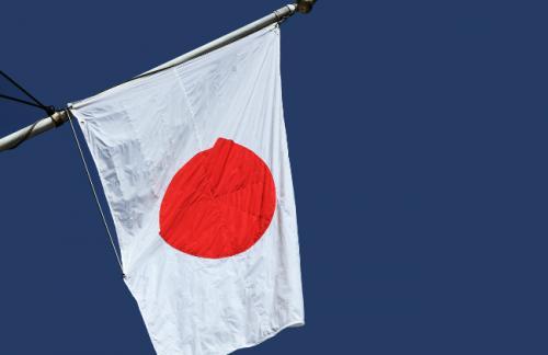 Доходность 20-летних госбондов Японии ушла в минус