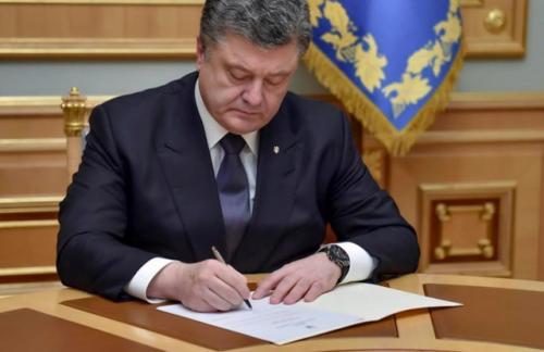Порошенко одобрил мораторий на выплату долга России