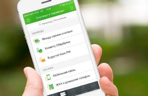 Функция создания открыток при отправке денег появилась в «Сбербанке Онлайн» на Android