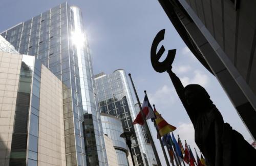 ВВП еврозоны вырос на 0,3% в III квартале
