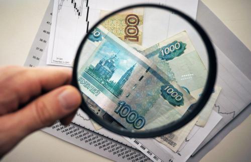 Инфляция в России достигла исторического минимума