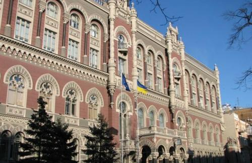Нацбанк Украины понизил прогноз роста ВВП страны