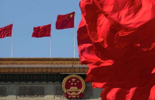 Китай досрочно погасил кредит, выданный Россией в 1992 году на проект АЭС