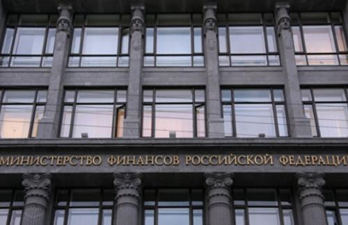 Резервный фонд в мае снизился на 341,3 млрд рублей