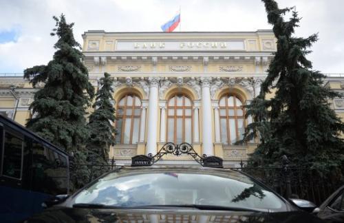 Международные резервы России с 15 по 22 апреля увеличились на 0,6%