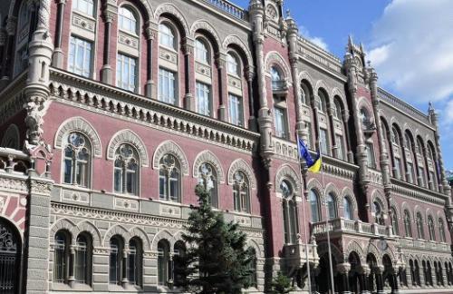 Нацбанк Украины будет использовать инфляционное таргетирование