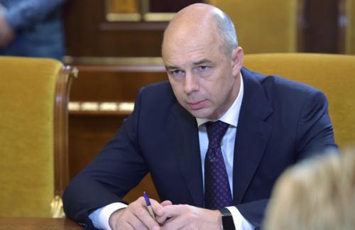 Антон Силуанов: Россия не будет списывать долг Украине