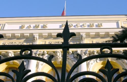 Резервы России снизились еще на 5 миллиардов долларов