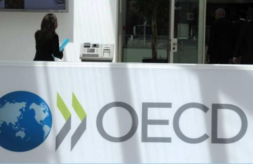 Инфляция в странах ОЭСР снизилась до 0,4%